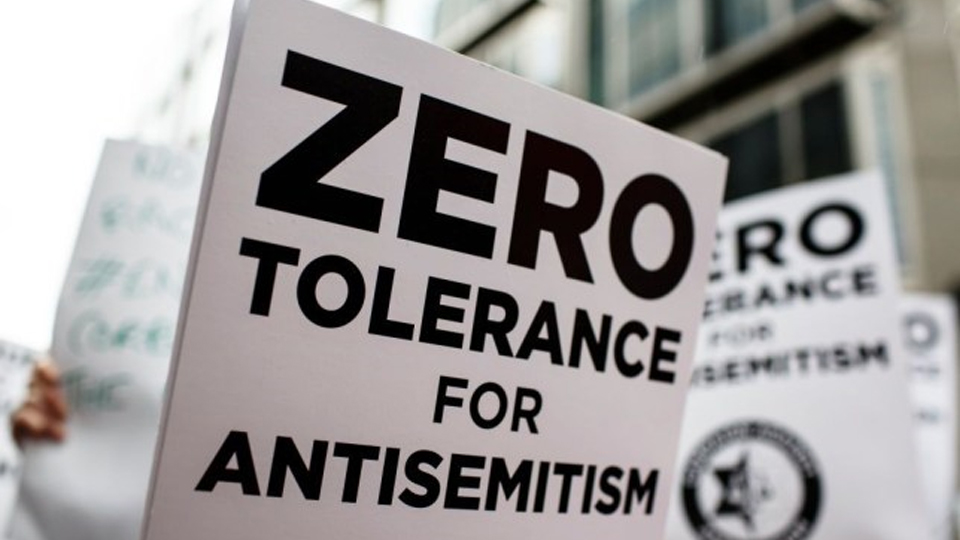 Call for submissions for antisemitism essay competition